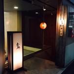 66126389 - 渋谷の喧騒を離れた隠れ家!
