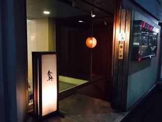 食幹 渋谷 - 渋谷の喧騒を離れた隠れ家!