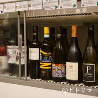 蓮香 - 豊富に揃うワインや紹興酒はどれでも一本2900円