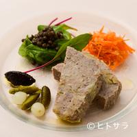 ハシモト - フランスの家庭料理をアレンジ『田舎風お肉のテリーヌ』