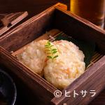 弐乃雪屋 - かにの美味しさを堪能『自家製和風かにしゅうまい』