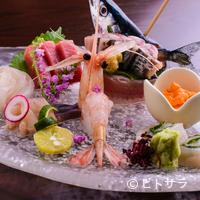 弐乃雪屋 - 「旬」の食材を仕入れ、会話をしながら調理を進めていく