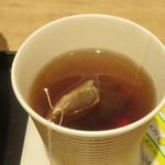 ドンクエディテ・ミニワン - 紅茶