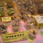 マラサダドーナツのお店 田川ファクトリー - マラサダドーナツで作ったラスクらしい!めずらしいメニューですね