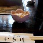 そば処 いち川 - 料理写真: