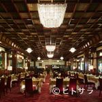 万平ホテル メインダイニングルーム - ぜひ訪れたい、避暑地「軽井沢」の優雅な雰囲気