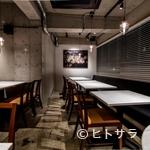 CINA New Modern Chinese - 恵比寿での忘年会にもオススメです。