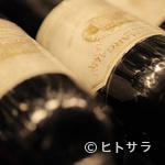 アンブロジア - ヴィンテージワイン揃えてます。