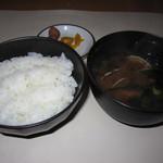 フリットふくみ - コース料理(ご飯、赤だし、香の物)