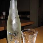 フリットふくみ - 2017年の冷酒840円