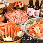 若狭家 - 友人、仕事仲間、家族などグループで海鮮三昧の宴会を!