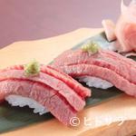 京の焼肉処 弘 - 『牛トロ炙り握り』