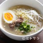 肉屋 弘商店 - クリーミーでコクのある濃厚スープが特徴『テールラーメン』