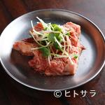 肉屋 弘商店 - 1頭まるごと競り落とし、さまざまな部位を楽しめる「和牛」