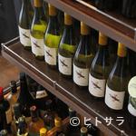肉屋 弘商店 - 値段を気にせずワインを堪能。お肉に合ったお酒を楽しめる
