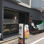 肉バル×イタリアン リトルブッチャー -