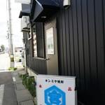 中華そば de 小松 - お店の外観