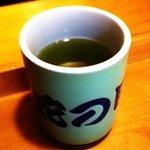 6614001 - お茶