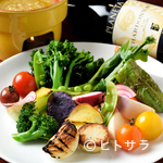 クチーナ フタムラ - 野菜本来の美味しさが伝わる『色々野菜のバーニャカウダ』