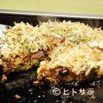お好み焼 田よし - 料理写真:自家製牛すじの旨みがたっぷり『牛すじ玉』