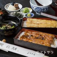 うなぎ 小林 - 蒲焼きと白焼きの二段重『金銀鰻重』 肝吸付