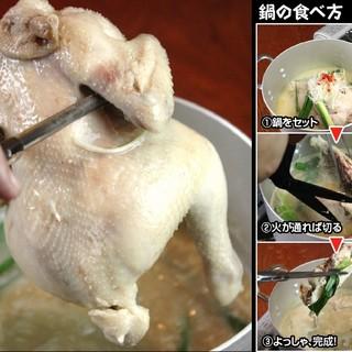 名物!!鶏丸鍋