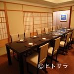 隨縁亭 - 接待から記念日の食事まで、幅広く利用できる優雅な個室