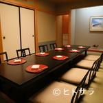 隨縁亭 - 掘り炬燵席でゆったりくつろげる、純和風の雰囲気が心地よい座敷