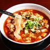 四川料理 芙蓉麻婆麺 - 料理写真: