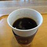 RH Cafe - アメリカーノ