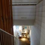RH Cafe - 階段