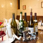 レストラン エスカリエ - 料理の味わいをより一層深めるワインで、思い出に残るひとときを