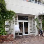 RH Cafe - 1階カフェ入口