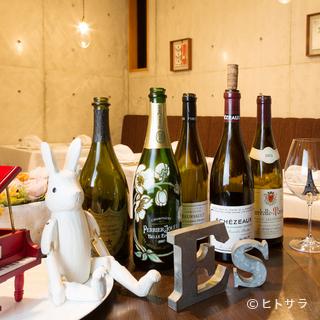 料理の味わいをより一層深めるワインで、思い出に残るひとときを
