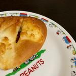 ブレッド ハーモニー - 焼きカレーパン