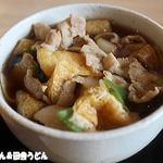 うどん 寿製麺 - 肉汁