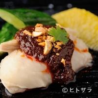 EVOLVE - 鶏肉の柔らかさと特製ソースの辛味が食欲をそそる『四川名物よだれ鶏』