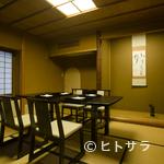 日本料理 山崎 - 和室をつなげて最大26名対応も可能。大人数利用にも便利な個室