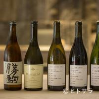 レヴォ - 葡萄づくりから手がけるワイナリーによる、オリジナルワイン