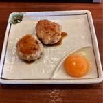 仙台炭焼き 牛たん欅 - 牛たんつくね648円