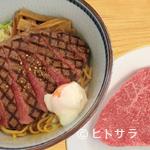エム - ラーメン屋で味わう、本格的な飛騨牛ステーキ