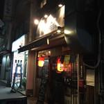 希望 - 店舗外観 2017年4月。店内は撮影禁止!
