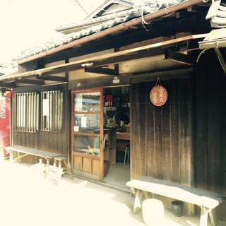 豊島家浦にある、定食と日本酒推しの金栄丸(きよまる)食堂