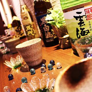 ◆ゆったり3時間飲み放題が2480円→997円◆