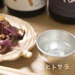 いすけ - 季節感溢れる料理と選りすぐりのお酒