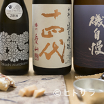いすけ - 季節ごとに変わる品揃えが魅力。全国から厳選された日本酒