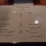 シェ フルール 横濱 -