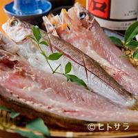 旬魚処 海蔵 -  ・かますの自家製一夜干し(坊勢産)