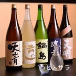 彬 - 料理人自らが選んだ、魚に合う純米吟酒を多数ラインナップ