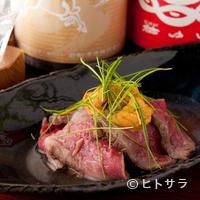 和酒酔処 わく - 和牛の旨味を閉じ込めてしっとり焼き上げた逸品『わくの和風ローストビーフ』 ※うにのせ+300円
